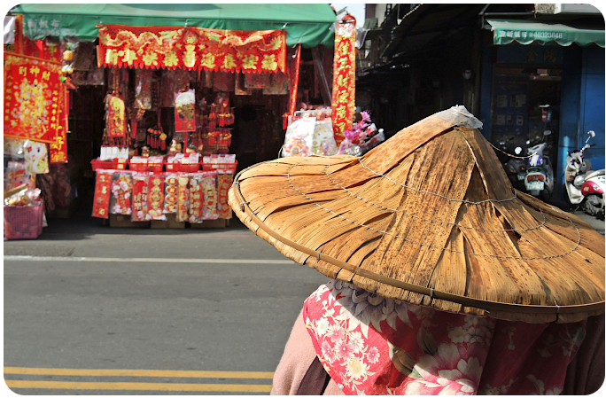 traditional hat, Taiwan - click on image to return